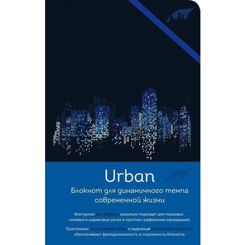 """Блокнот Urban """"Окна ночного города"""", 192 стр. монокуляр ночного видения bering optics urban patrol 1–2x15 цифровой"""