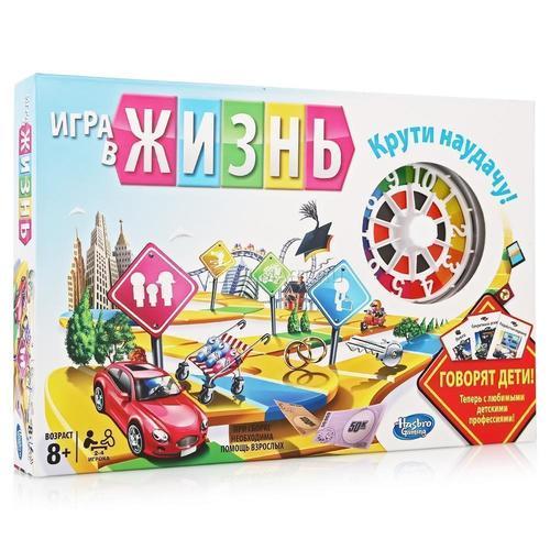 Купить Настольная игра Игра в жизнь , Hasbro, Игры для детей