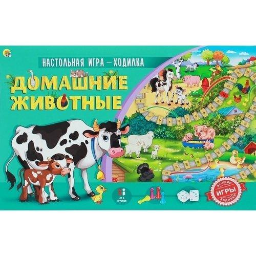 Настольная игра Домашние животные игры для малышей pic n mix игра настольная лесные животные