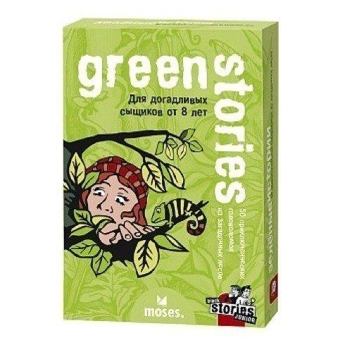 Настольная игра Зеленые Истории игра настольная закон джунглей
