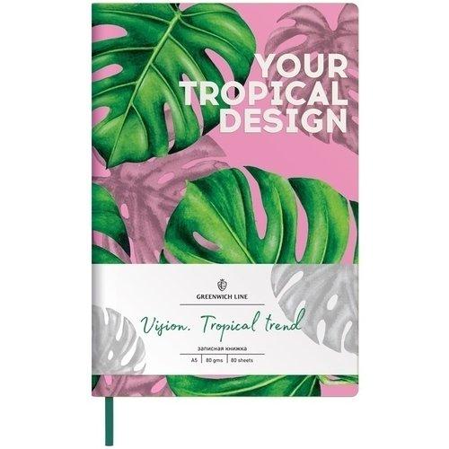 Записная книжка Vision. Tropicaltrend, А5, 80 листов, в клетку