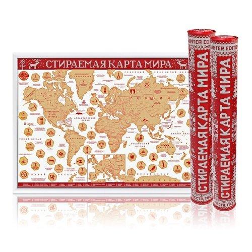 """Скретч-карта мира """"Вязаная красная"""" А2, 59 х 42 см"""