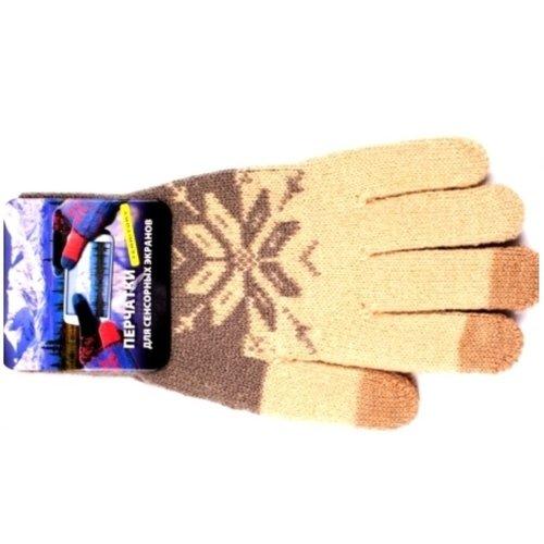 Перчатки для сенсорных экранов Territory, серо-бежевые перчатки для сенсорных экранов territory синие