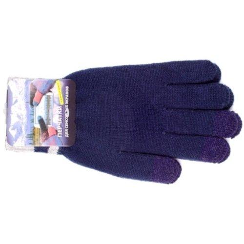 Перчатки для сенсорных экранов Territory, синие перчатки для сенсорных экранов territory синие