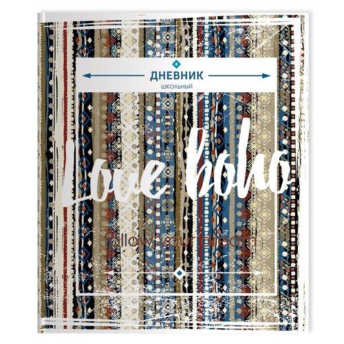 """Школьный дневник """"Boho"""" А5, 48 листов фото бумага canon pt 101 4 x6 300 г м2 20 листов"""