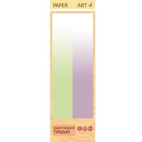 """Набор шёлковой перламутровой бумаги тишью """"Салатовый и нежно-лавандовый"""", 2 цвета, 10 листов"""