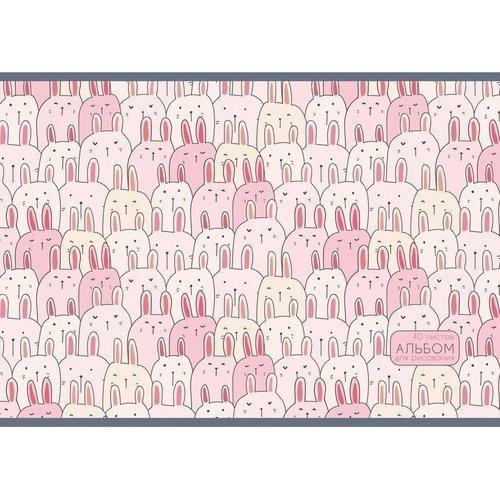 Альбом для рисования Милые кролики, 40 листов альбом для рисования феникс 47110 5 полосатые коты 40 листов