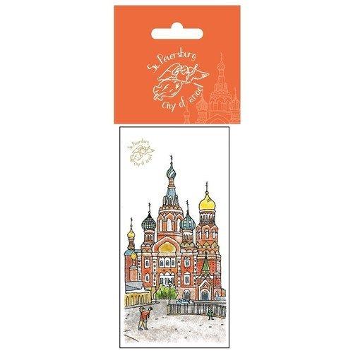 Закладка магнитная Санкт-Петербург. Спас-на-Крови фигурная магнитная закладка беллатриса лестрейндж
