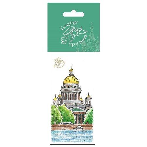 Закладка магнитная Санкт-Петербург. Исаакиевский собор картина старый петербург исаакиевский собор холст масло 50х60 см