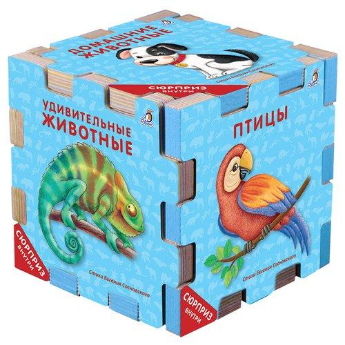 """Книжный конструктор """"Животные"""" книжки игрушки робинс книжный конструктор сказочный кубик"""