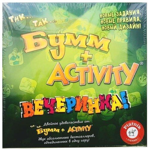 Настольная игра Activity + Тик-Так-Бумм Вечеринка настольная игра тик так бумм