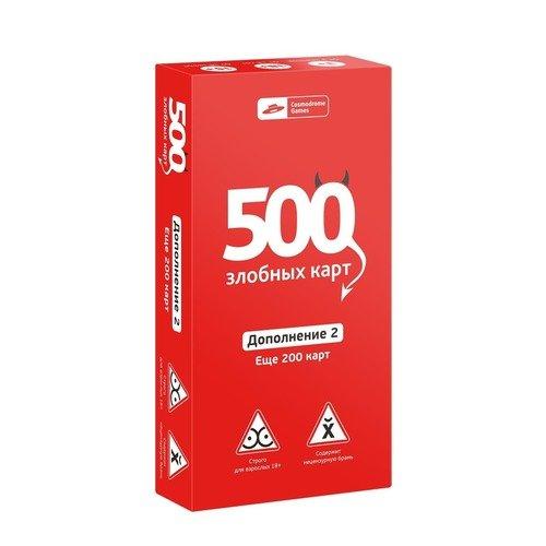 """Настольная игра """"500 Злобных карт"""". Дополнение. Еще 200 карт"""