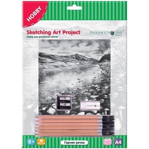 Набор для рисования скетча Горная речка A4, карандаши, ластик, точилка greenwich line набор для рисования скетча перед штормом sk 14608