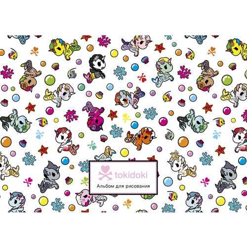 """Альбом для рисования """"Вселенная tokidoki. Единорожки"""" А4, 25 листов, 160 г/м2"""