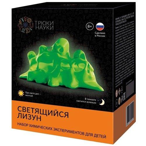 Набор для опытов Светящийся лизун, желтый/зеленый набор трюки науки светящийся лизун оранжевый цитрусовый