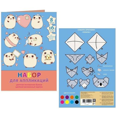 """Набор цветной мелованной бумаги и картона """"Славные панды"""", 16 листов, 8 цветов набор цветной бумаги и картона artspace a4 16 листов нкб10 16 4455 209668"""