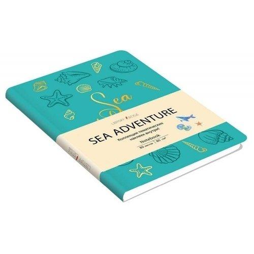 """Книга для записей """"Sea Adventure. Небесный"""" B6, 80 листов"""