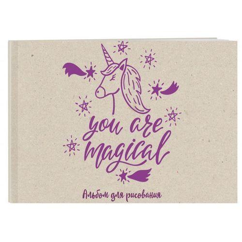 """Альбом для рисования """"You are magical"""" А4, 20 листов, 120 г/м2"""