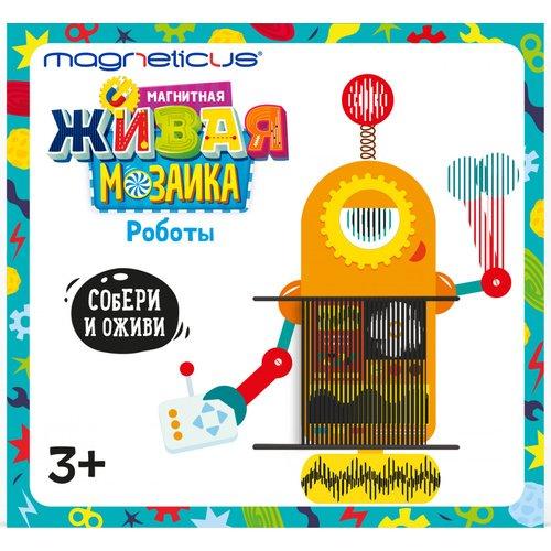 """Анимированная магнитная мозаика """"Роботы"""", 47 элементов"""
