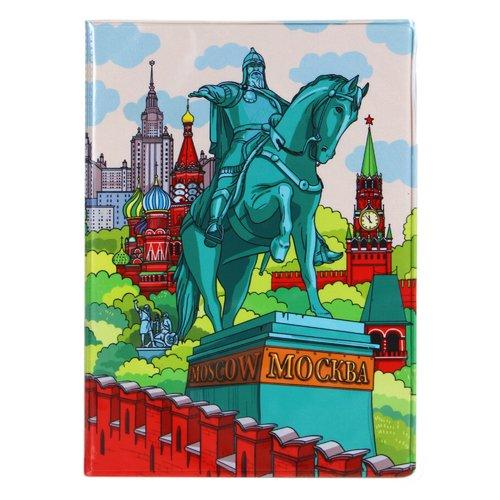 Обложка для паспорта Юрий Долгорукий lovely дегидратор 10 мл