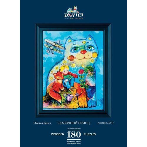 Купить Пазл Сказочный принц , 180 деталей, DaVICI, Пазлы