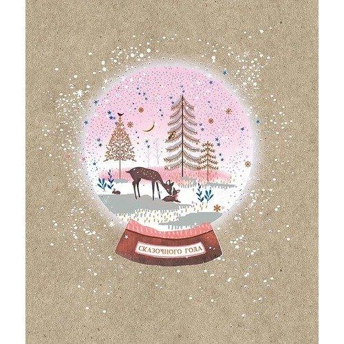 Пакет подарочный крафт «Новогодний» А5, 18 х 22,3 10 см, в ассортименте