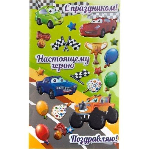 """Открытка с наклейками """"Машины 1"""", 9,5 х 15,5 см"""