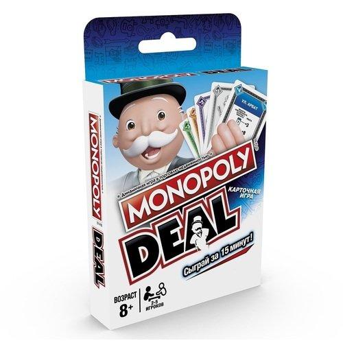 """Настольная игра """"Монополия. Сделка"""""""
