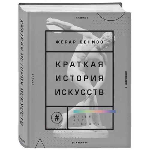 книги волкова по порядку купить