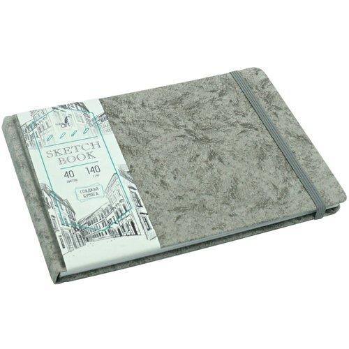 "Скетчбук ""Artclass"" А5, 40 листов, 140 г/м2, серый"