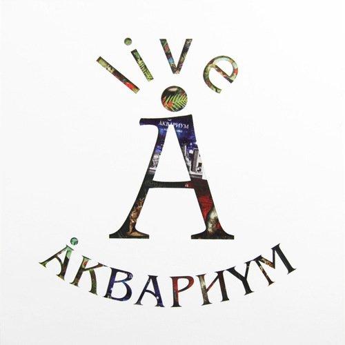 Виниловая пластинка Аквариум - Live. 10 LP