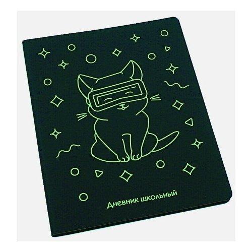 """Дневник школьный """"Soft Touch. Неон. Игра"""" А5, 48 листов"""