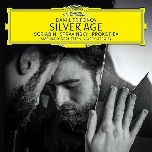 Виниловая пластинка Daniil Trifonov - Silver Age людвиг ван бетховен violin sonata no 7 op 30 no 2 for piano and violin