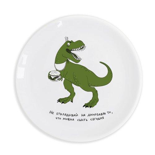 Тарелка Orner Дино Не откладывай на динозавра то, что можно съесть сегодня, 25 см