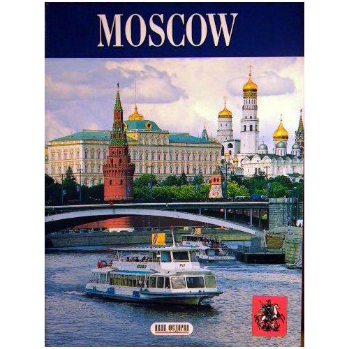 Павлинов П.С.. Москва