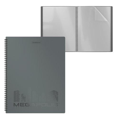 Папка файловая пластиковая на спирали ErichKrause MEGAPOLIS, c 20 карманами, A4, серая