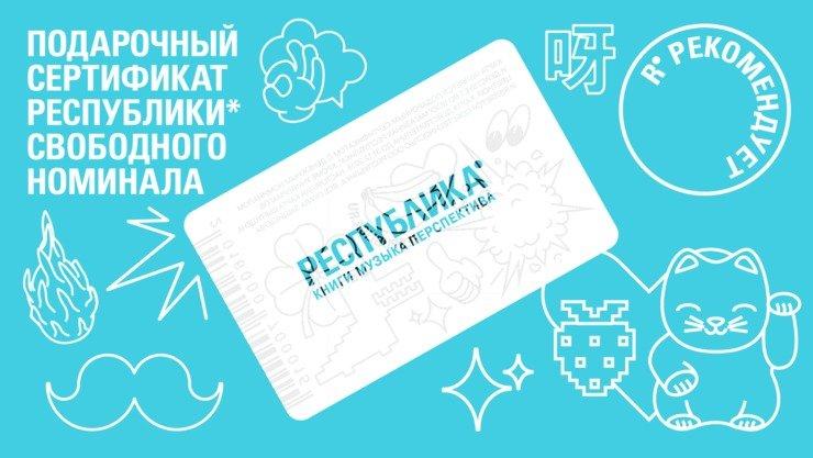 knizhniy-magazin-kruglosutochno-v-moskve