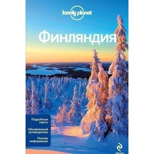Путеводитель Финляндия скейты quicksilver отзывы