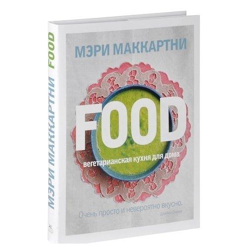 FOOD. Вегетарианская кухня для дома хавала с вегетарианская кухня для чайников