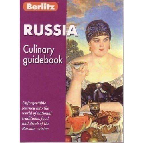 Россия. Кулинарный путеводитель /  Russia. Culinary guidebook