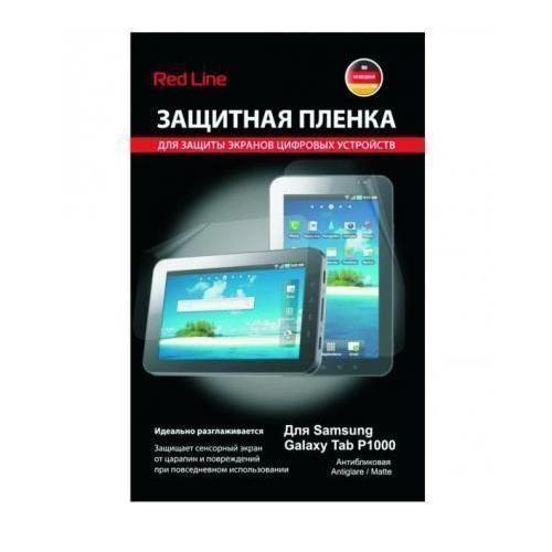Пленка защитная для Samsung Galaxy Tab P1000