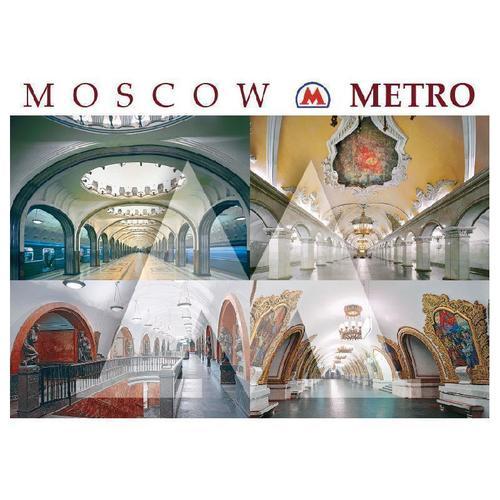 Набор открыток Московское метро spanish painting in soviet museums испанская живопись в музеях ссср набор из 16 открыток