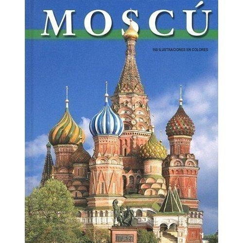 Альбом «Москва»