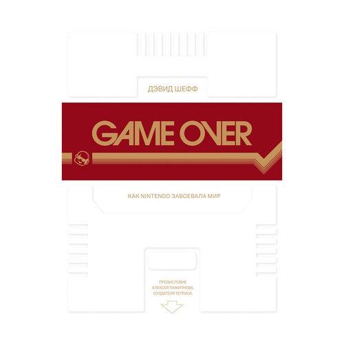Game Over. Как Nintendo завоевала мир геймпад nintendo switch pro controller