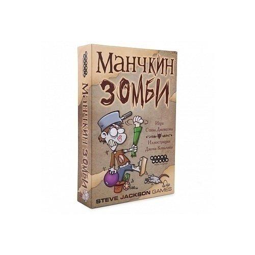цена на Настольная игра Манчкин Зомби