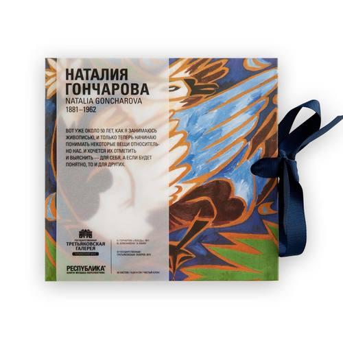 """Книга-блокнот с бантом """"Лебедь"""", 96 листов"""