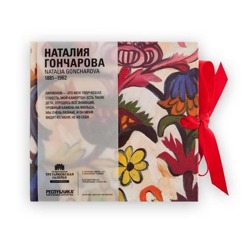 """Книга-блокнот с бантом """"Цветы"""", 96 листов"""
