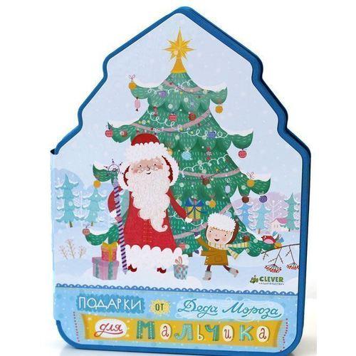 Подарки от Деда Мороза для мальчика подарки от деда мороза