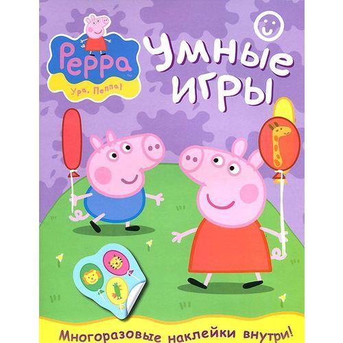 Свинка Пеппа. Умные игры цена 2017