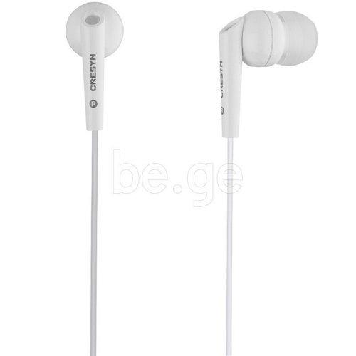 "цена на Наушники ""Мodel C262S mic White"""